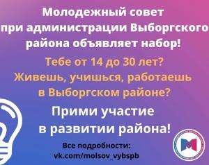 Pink Autism Awareness Event Poster (4)